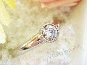 21ダイヤ婚約指輪